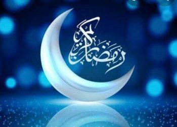 ماه-رمضان